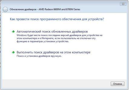 установка программного обеспечения windows