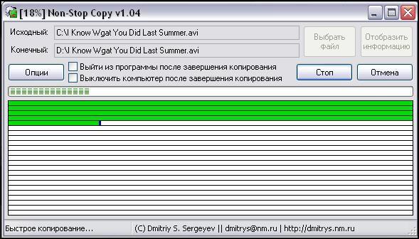 Non-Stop Copy