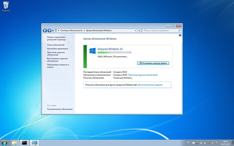 Как можно установить Windows 10 на Windows 7?