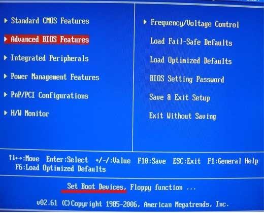 Загрузка windows через BIOS