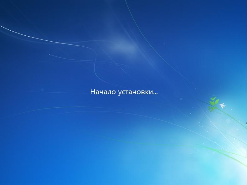 Сбор информации windows