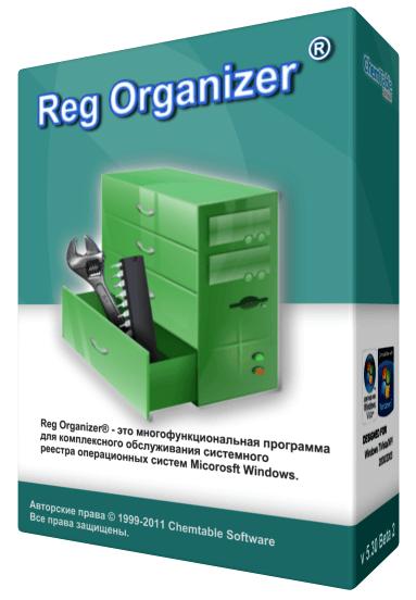 reg_organizer