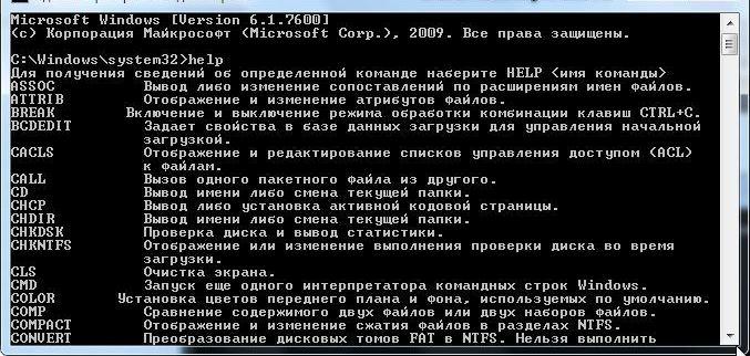 Тис-диалог ip-tv player