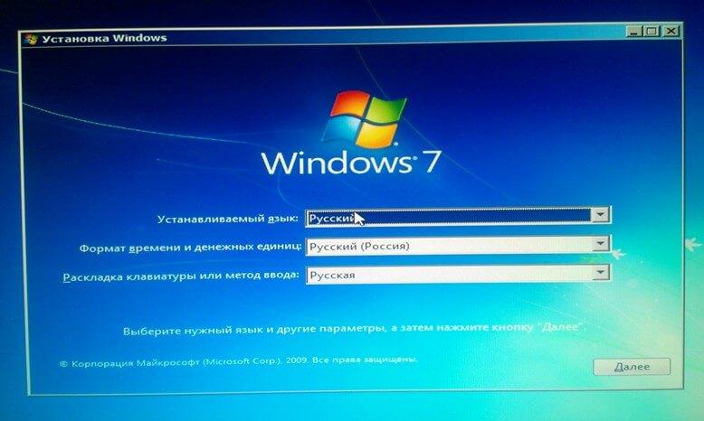 Ccleaner Error Launching Installer Windows