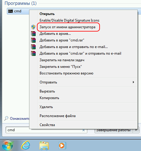 Скачать все программу для windows 8