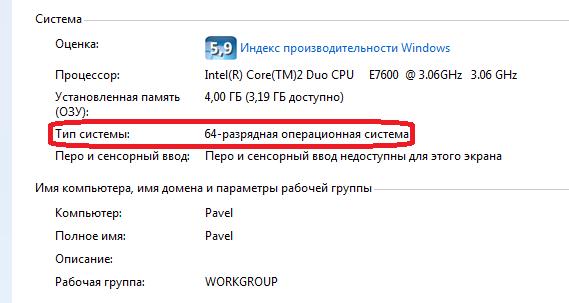 svoystva-sistemyi-kompyutera