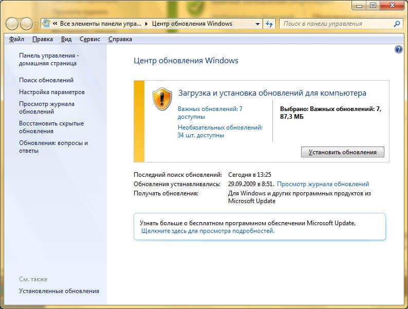 (cr 13122) разработчик: http://wwwdelcamru/products/powershape/powershapehtm ос: windows xp/vista/7