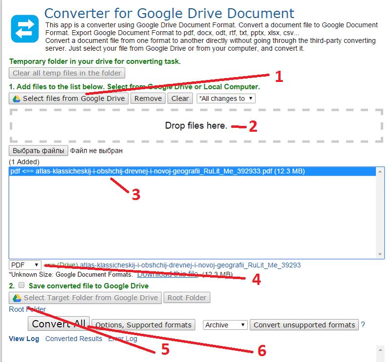 Преобразовать PDF в Word