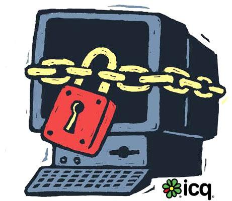 Безопасность вашего компьютера