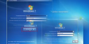 Автоматическая установка Windows 7