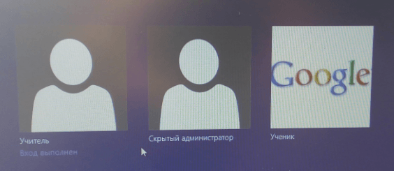 вход в windows