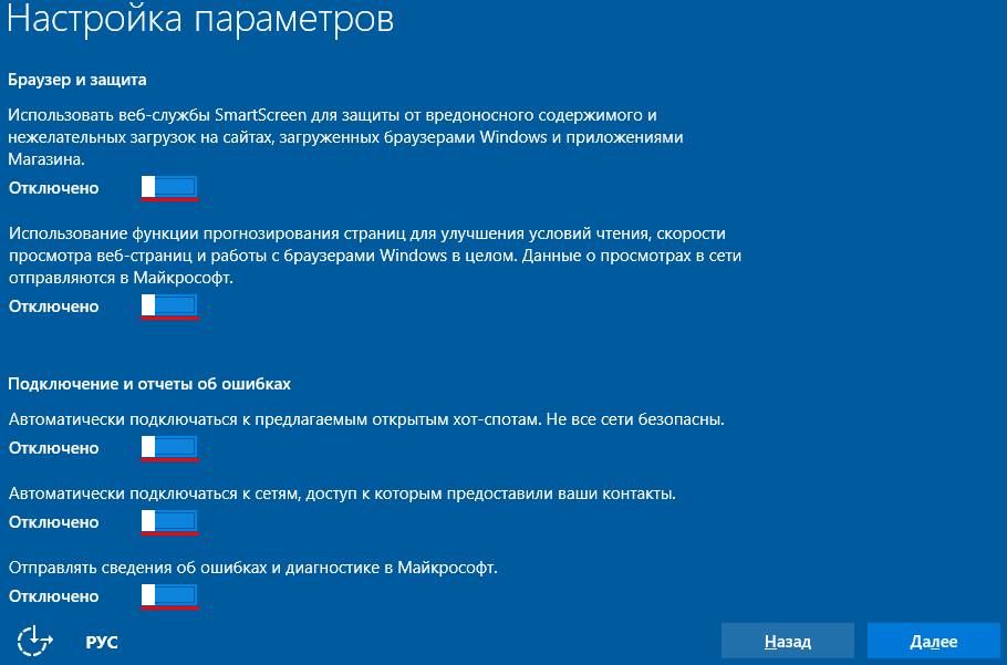 windows 10 настройка параметров