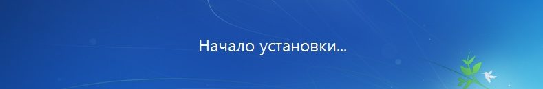 Сбор информации windows