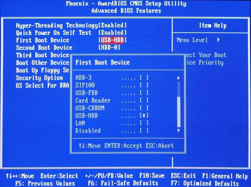 Изменение приоритета загрузки BIOS