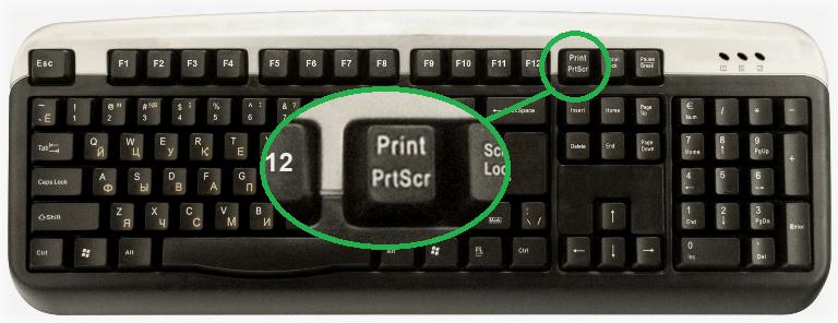 скриншот экрана на компьютере