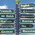Пропала языковая панель