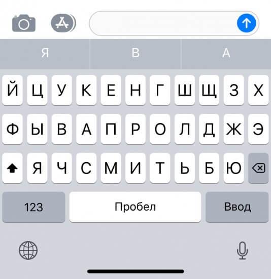 Клавиатура Айфон 10