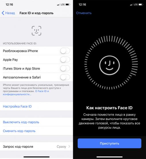 Face ID в Айфон X