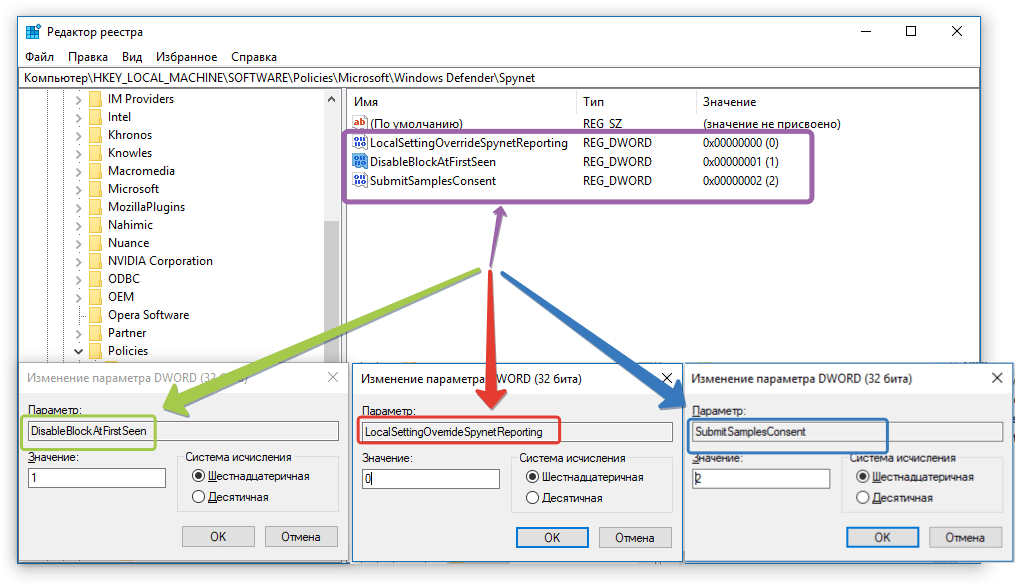 Изменение параметров реестра для отключения защитника Windows 10