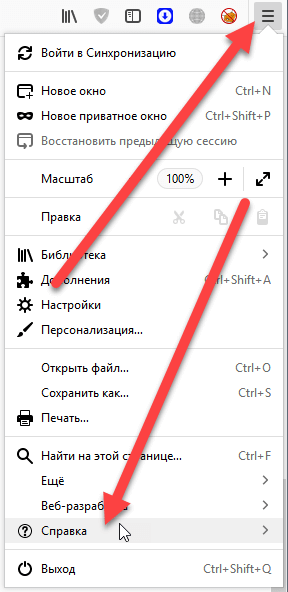 Сбросить настройки в Google Chrome