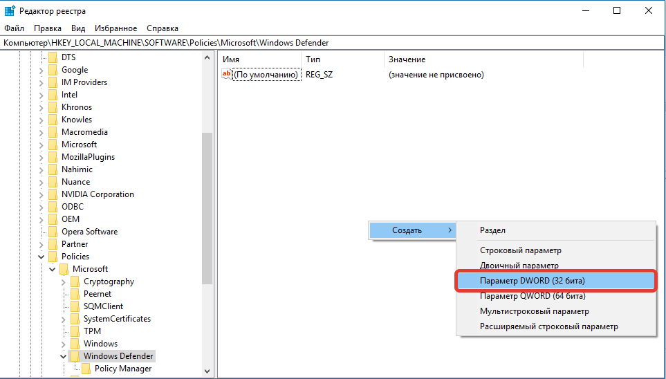 Создать DWORD 32 бита