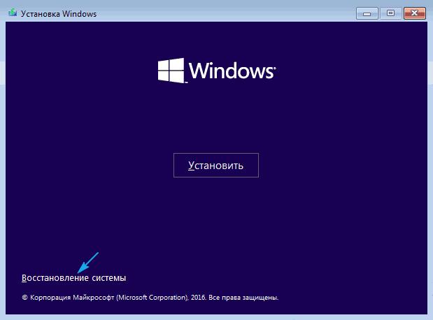 Как сделать перезагрузку компьютера фото 751
