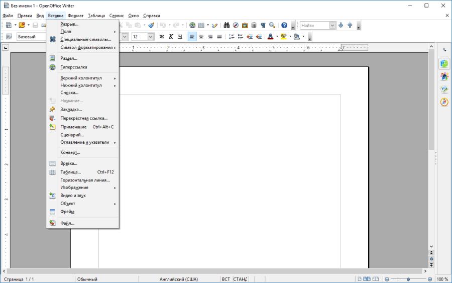 Альтернатива Microsoft Office