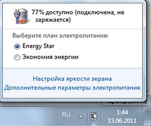 Не заряжается батарея Леново