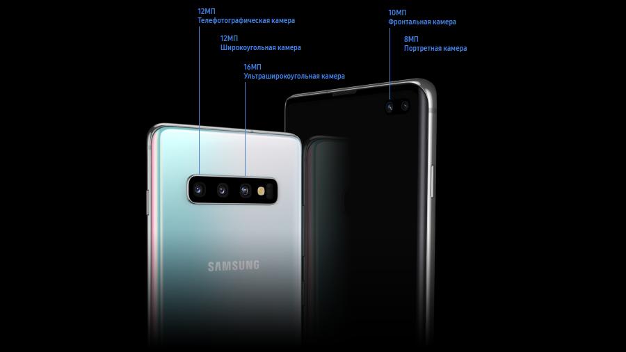 Камеры Samsung s10