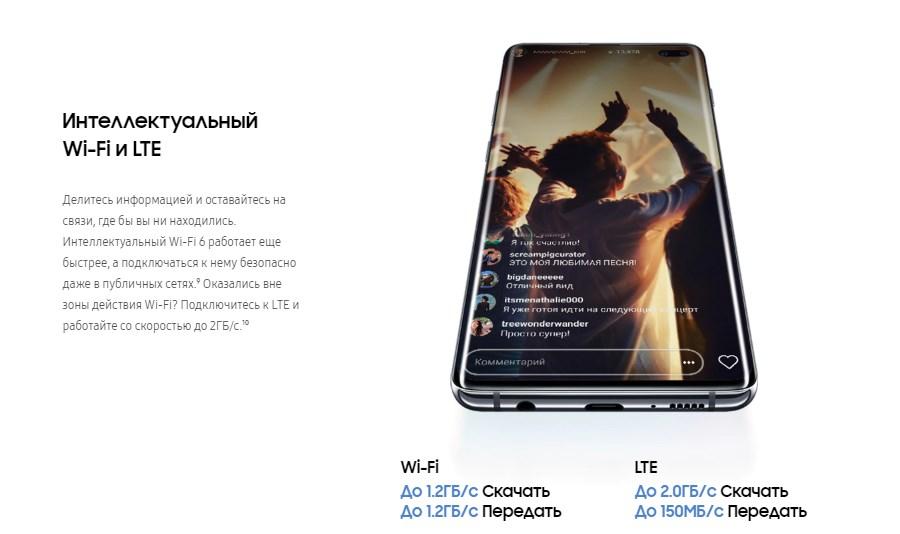 Смартфон самсунг s10