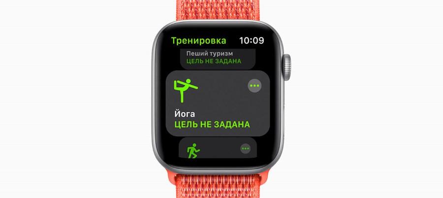 Приложение для тренировок Apple Watch 4