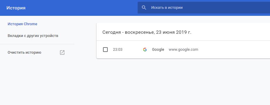 Чистка кеша браузера