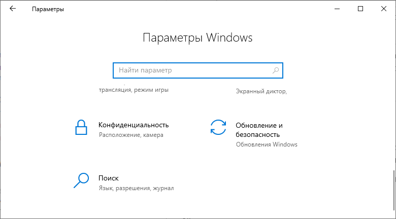 Как удалить windows 10 с компьютера полностью