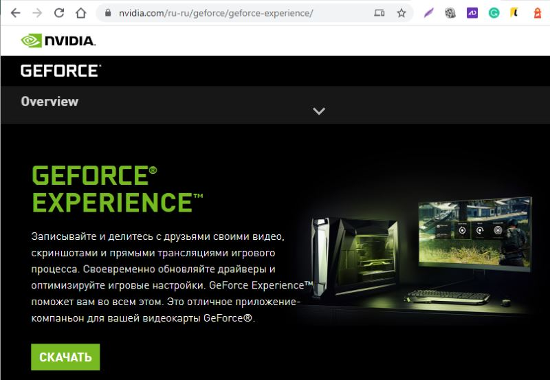 Драйвер Geforce gtx 1050 ti