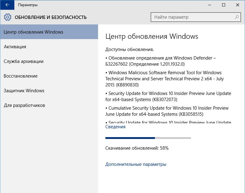 Проблемы со звуком VIA HD Audio в Windows 10. - Microsoft Community