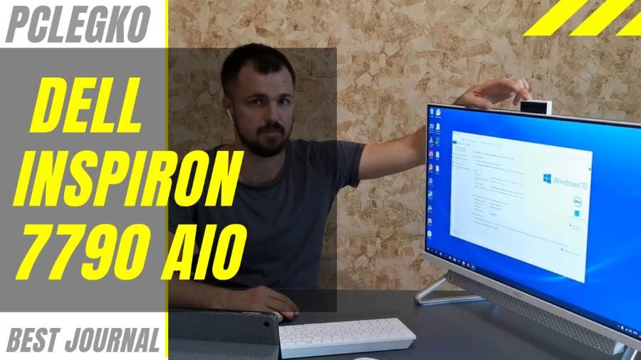 Моноблок Dell Inspiron 7790 AIO