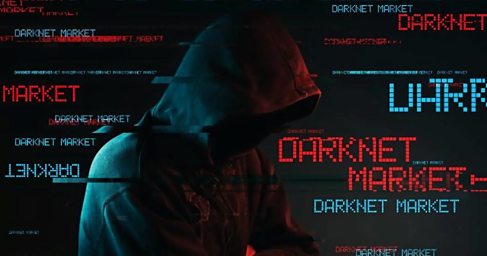 Instacart слили в Darknet