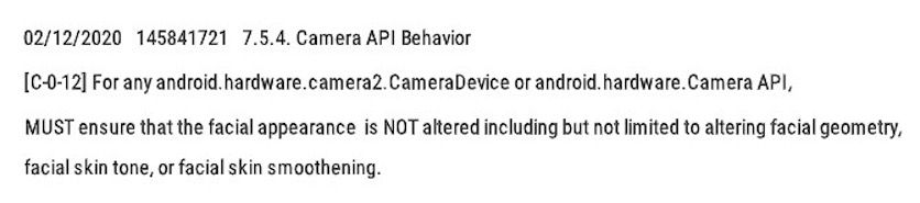 Изменение в андроид 11