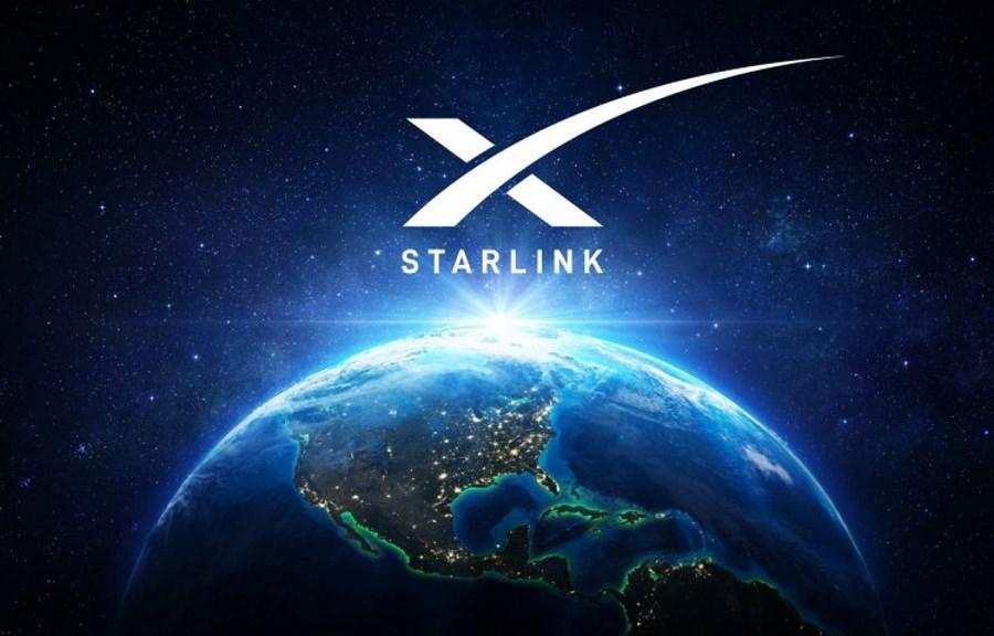 Бета-тест Starlink